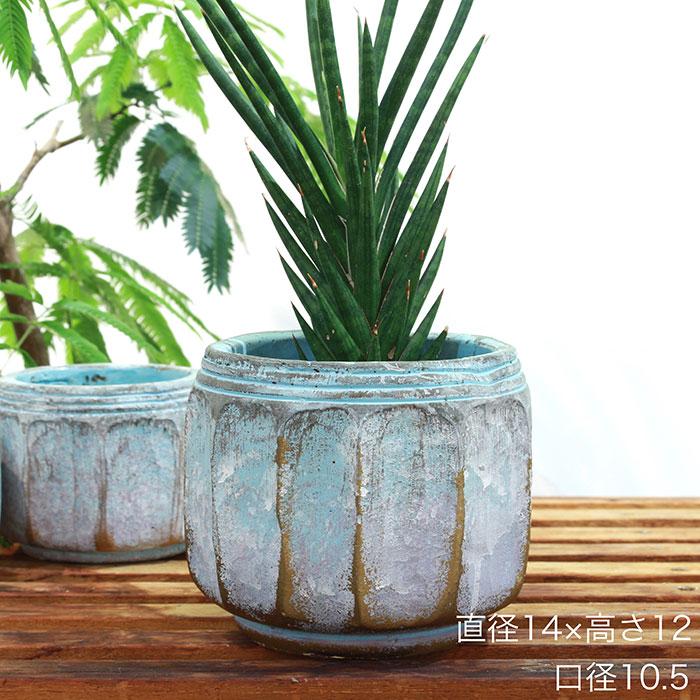 SASHA 鉢カバー Mサイズ ブルー セメント  鉢カバー 観葉植物