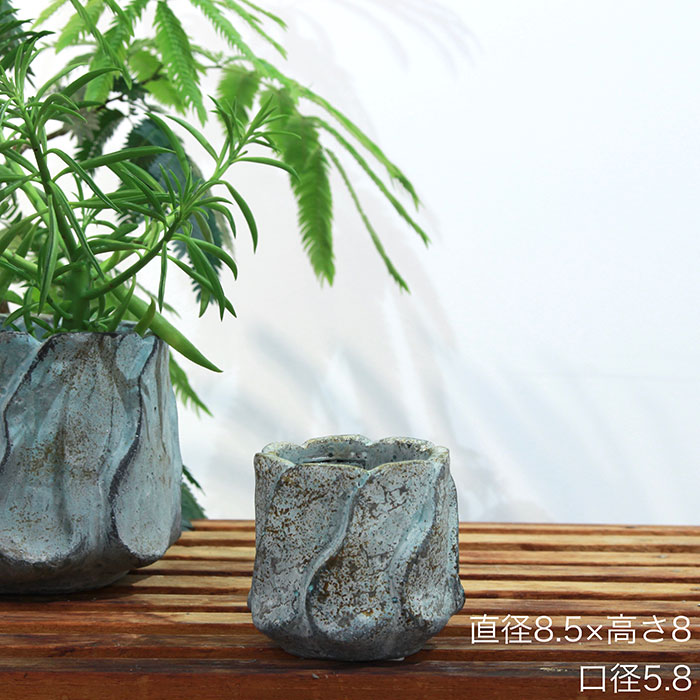 DEC BLUE 鉢カバー XSサイズ セメント  鉢カバー 観葉植物
