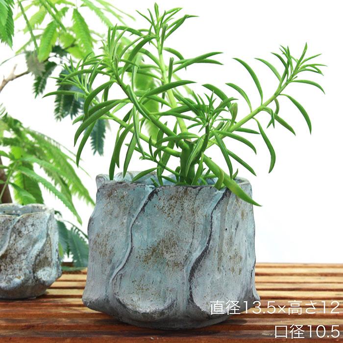 DEC BLUE  鉢カバー Mサイズ  セメント  鉢カバー 観葉植物