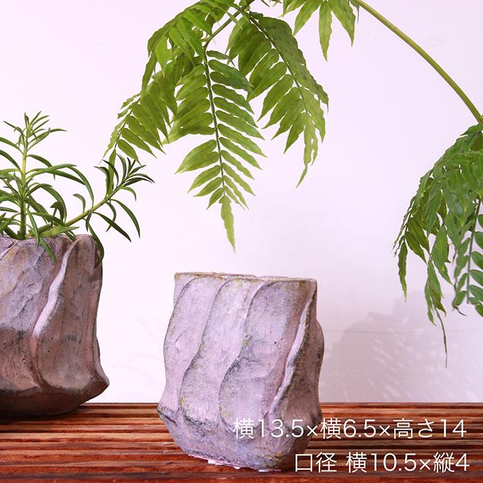 DEC PINK 鉢カバー Sサイズ オーバル型 セメント  鉢カバー 観葉植物