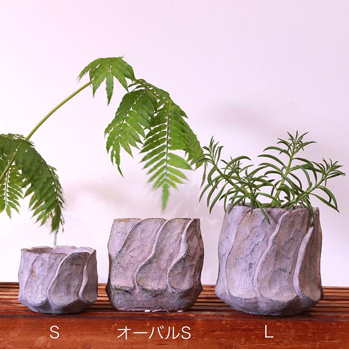 DEC PINK 鉢カバー Sサイズ オーバル型 セメント  鉢カバー 観葉植物01