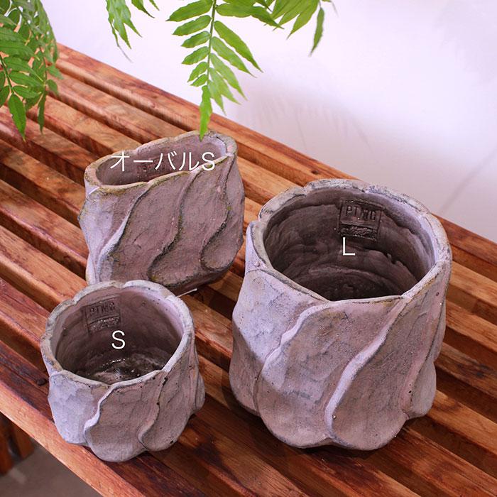 DEC PINK 鉢カバー Sサイズ オーバル型 セメント  鉢カバー 観葉植物02