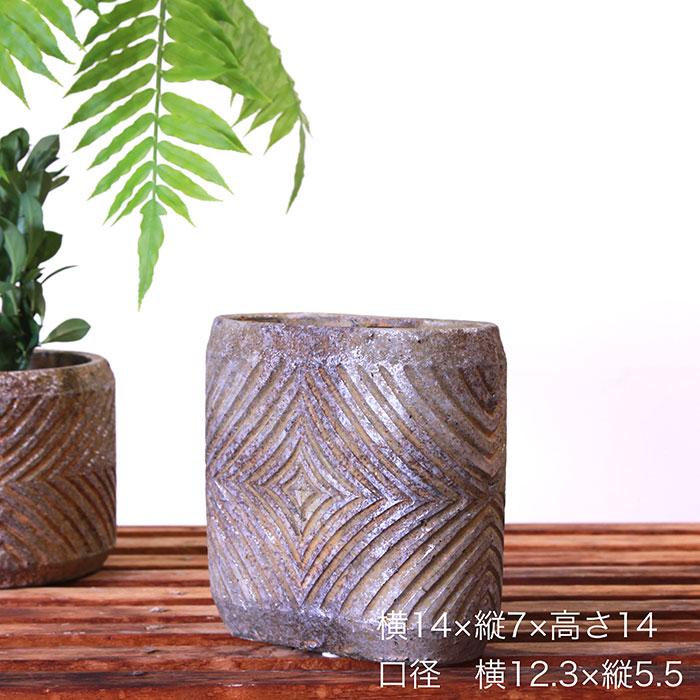 LAW 鉢カバー Sサイズ オーバル型 セメント オレンジ  鉢カバー 観葉植物