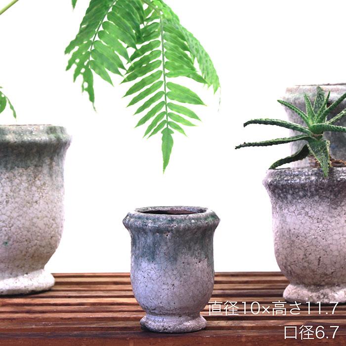 MELS 鉢カバー XXSサイズ 陶器  鉢カバー 観葉植物