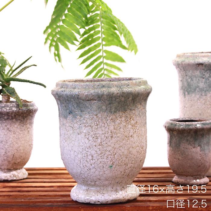 MELS 鉢カバー Sサイズ  陶器  鉢カバー 観葉植物