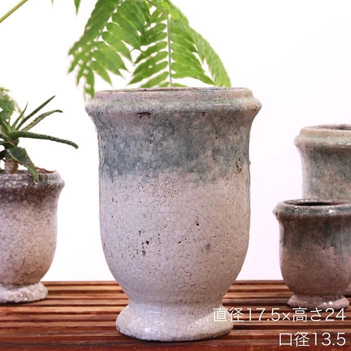 MELS 鉢カバー Mサイズ  陶器  鉢カバー 観葉植物
